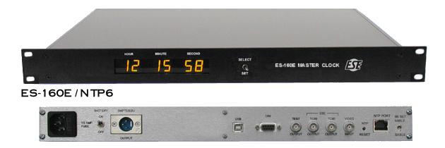ES-160E NTP Server