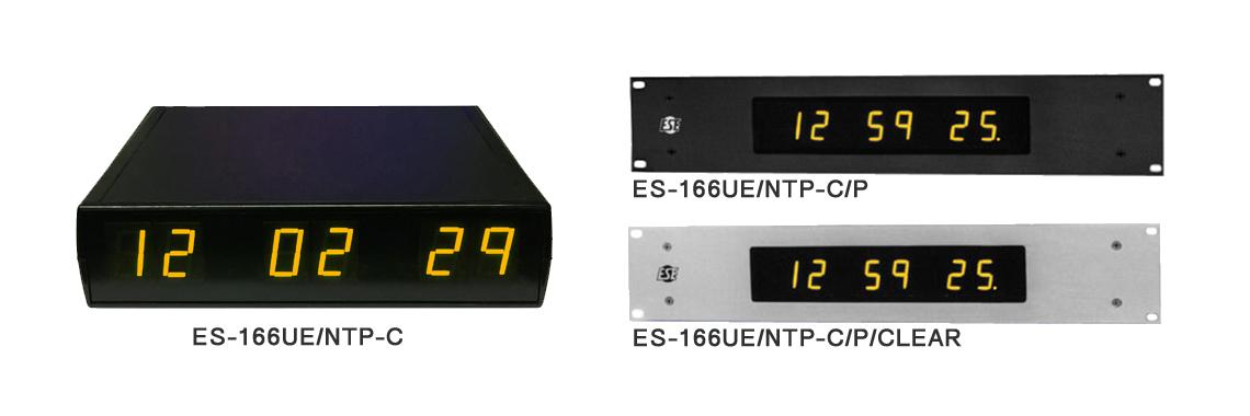 ES-166UE/NTP-C list