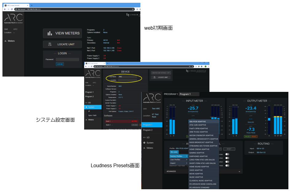 ARC web screen